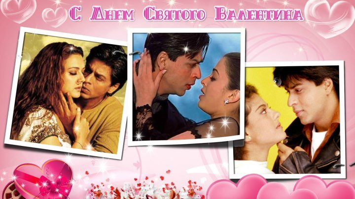 ",Клип-микс от компании «Yash Raj Films» , ко ""дню влюблённых""."