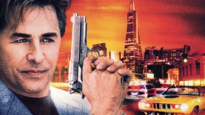 Детектив Нэш Бриджес. 74. Жестокие игры (1999)