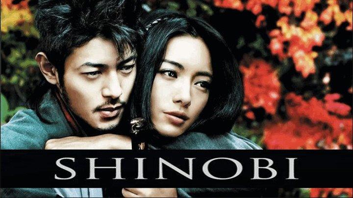 Shinobi / Синоби (O'zbek tilida) HD