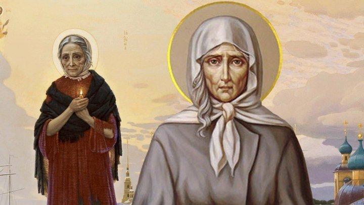 6 февраля - Блаженная Ксения Петербургская) Закон Божий