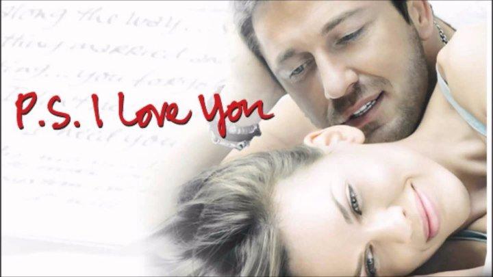 P.S. Я люблю тебя | P.S. I Love You (2007)