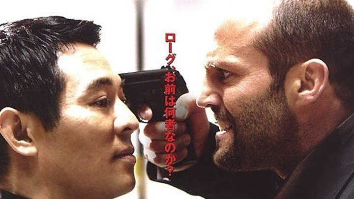 Война - Боевик / триллер / криминал / США, Канада / 2007
