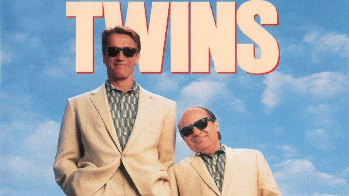 БЛИЗНЕЦЫ / Twins (1988)