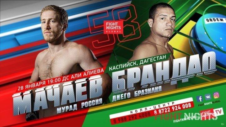 Fight Nights Global 58: Machaev vs. Brandão (28.01.2017)