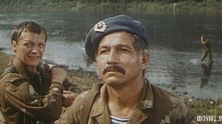 В зоне особого внимания (1977) СССР боевик, драма, приключения, военный