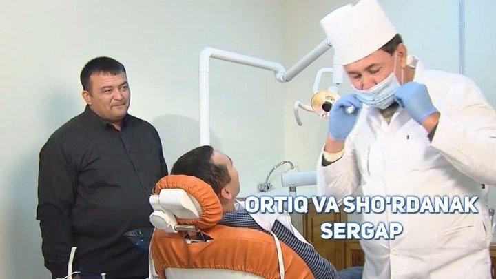 Ortiq Sultonov va Sho'rdanak - Sergap | Ортик Султонов ва Шурданак - Сергап
