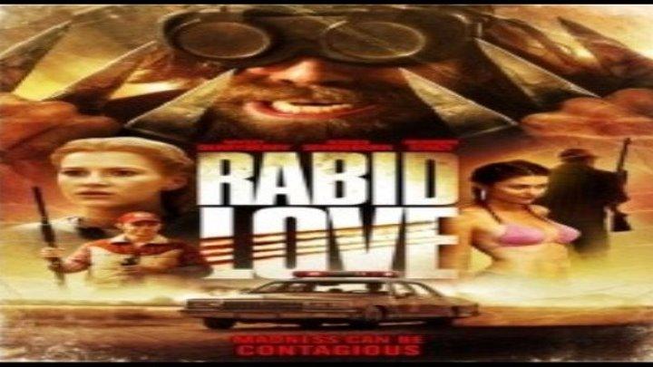 Бешеная любовь (ужасы, триллер)