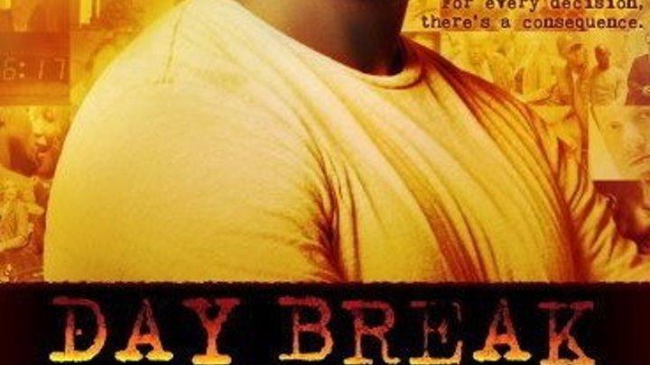 _ Новый день/ Day Break 13 серий Жанр: Фантастика, Боевик, Триллер,Детектив. Страна: США.