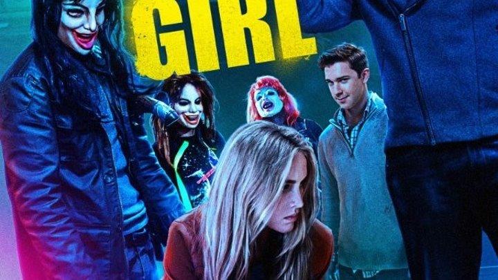 Достать девчонку / Get the Girl (2017) боевик, триллер, комедия, криминал