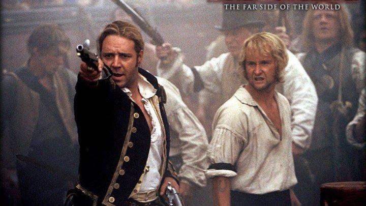 """""""Хозяин морей: На краю Земли"""" Master and Commander: The Far Side of the World.HD+Боевик, Драма, Приключения, Военный."""
