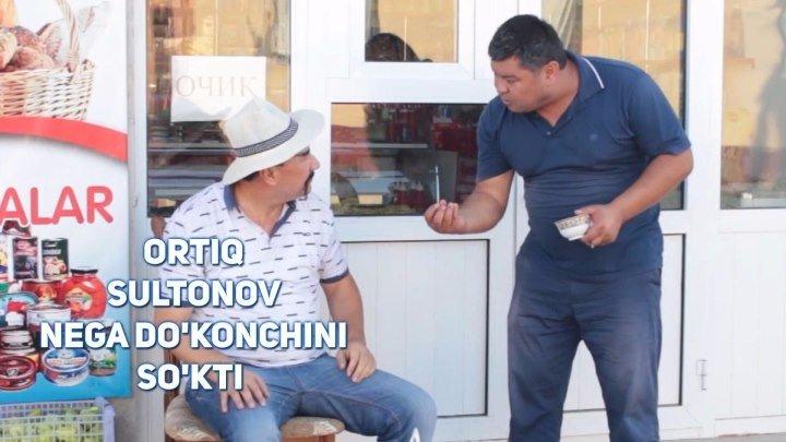 Ortiq Sultonov - Nega do'konchini so'kti | Ортик Султонов - Нега дукончини сукти