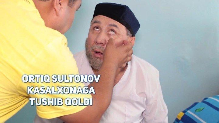 Ortiq Sultonov - Kasalxonaga tushib qoldi   Ортик Султонов - Касалхонага тушиб колди