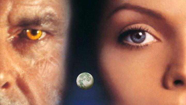 Волк (мистический триллер с Джеком Николсоном и Мишель Пфайффер) | США, 1994