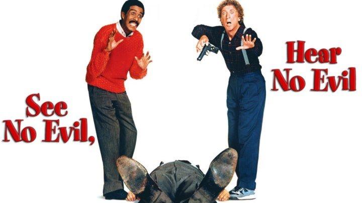Ничего не вижу, ничего не слышу / See No Evil, Hear No Evil.1989.боевик, триллер, комедия, криминал