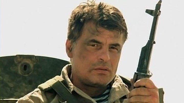 Афганский излом(драма, военный)1990