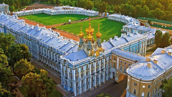 ВОЯЖ В ПИТЕР-2016. Царское Село: 300 лет истории