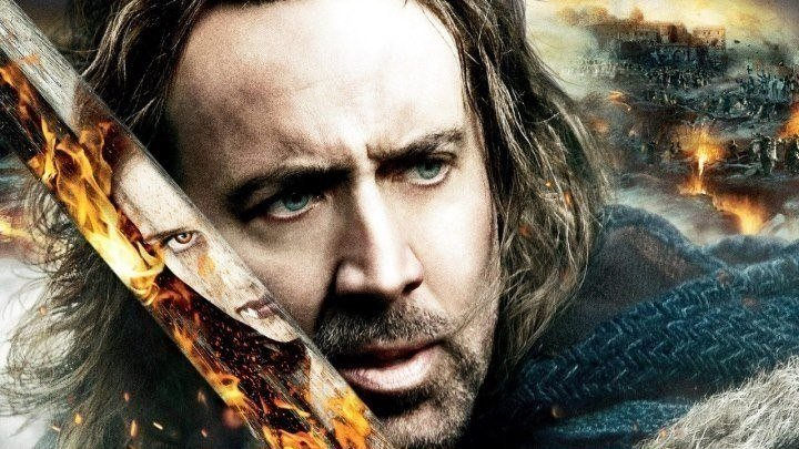 Время ведьм (драма) 2011
