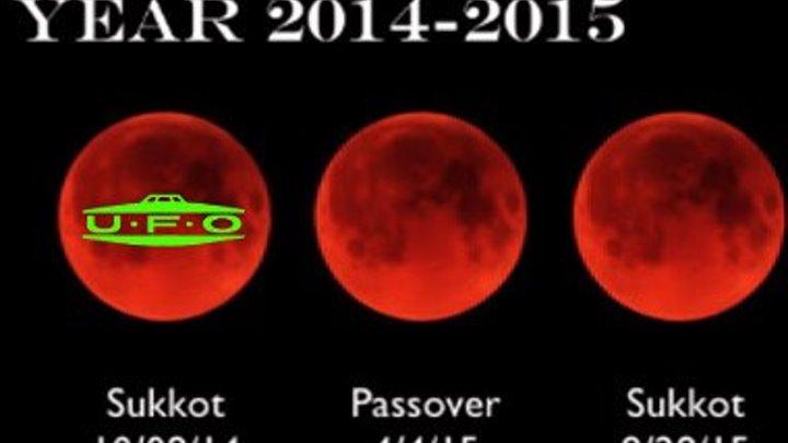 :: UFO Blood Moon.Затмение. 28.09.2015 ::