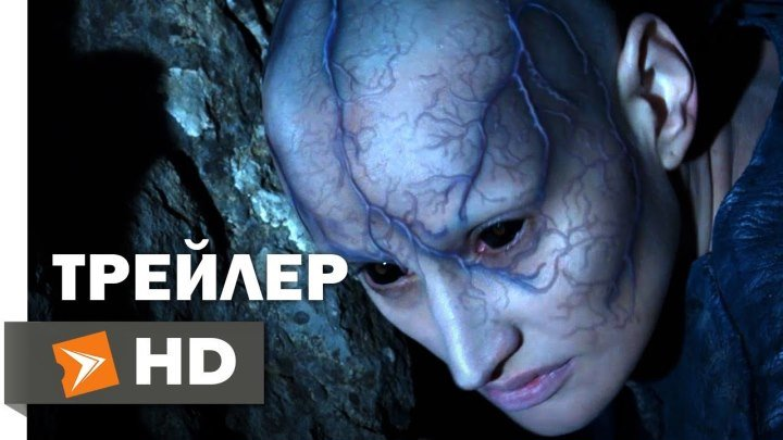 Вурдалаки Официальный Трейлер (2017) смотрите с 22 февраля на kinogo.by