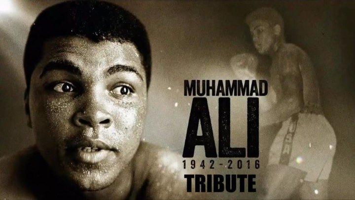 Трибьют Мухамеду Али 1942-2016. Смотреть ВСЕМ!