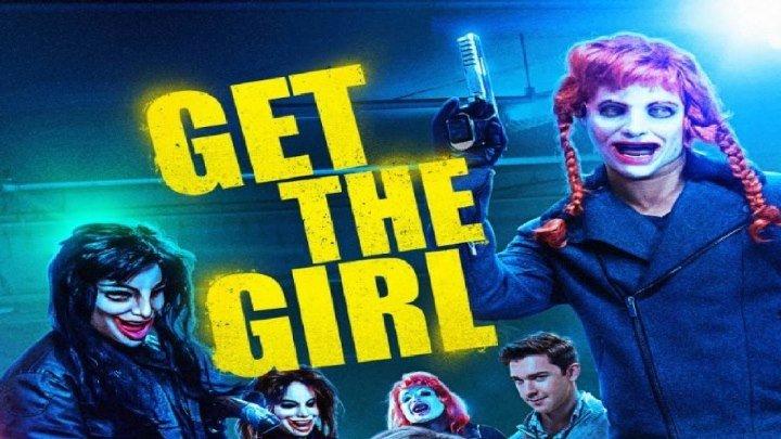 Достать девчонку / Get the Girl (2017 боевик, триллер, комедия, криминал)