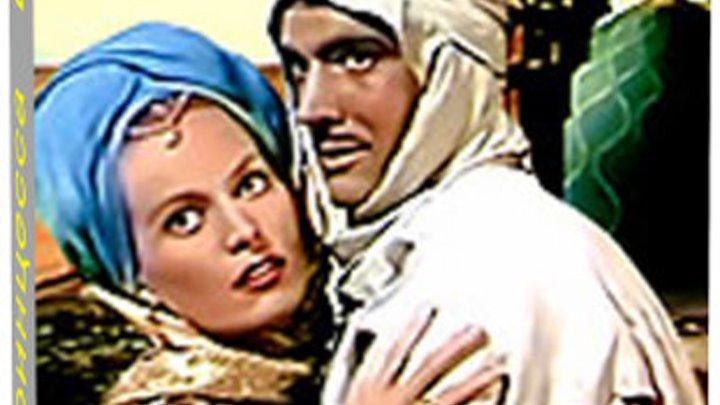 Princessa_Bagdada / Принцесса Багдада (1949) Жанр: Фэнтези, Боевик, Мелодрама, Приключения, Музыка.