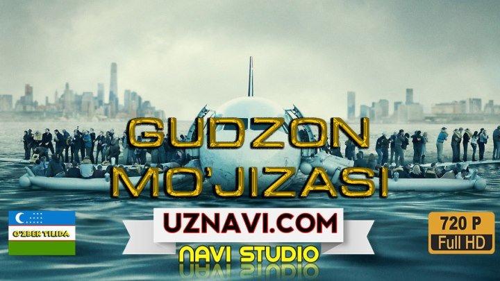 GUDZON MO'JIZASI ( O'ZBEK TILIDA ) HD