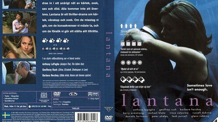 Лантана (2001)