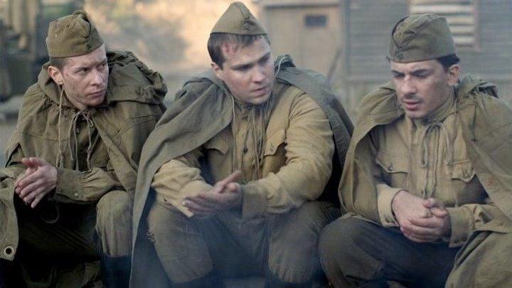 Туман 2 2012 Россия Фантастика, драма, военный