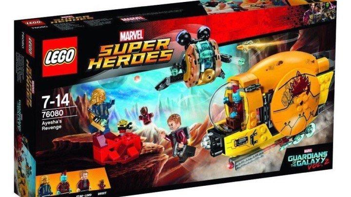 Лего Стражи Галактики 2 Месть Аиши . Обзор LEGO 76080 Guardians of the Galaxy 2