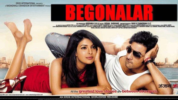 Begonalar ( hind kino Uzbek tilida) HD