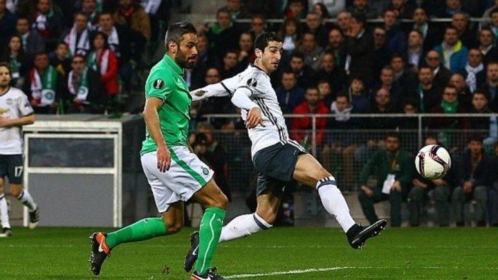 Сент-Этьен - Манчестер Юнайтед 0:1. Генрих Мхитарян 22.02.2017.