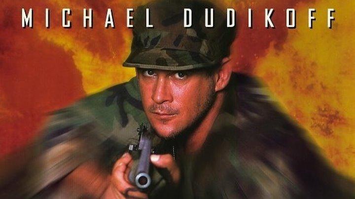 Солдаты - Боевик / триллер / военный / драма / США / 1995