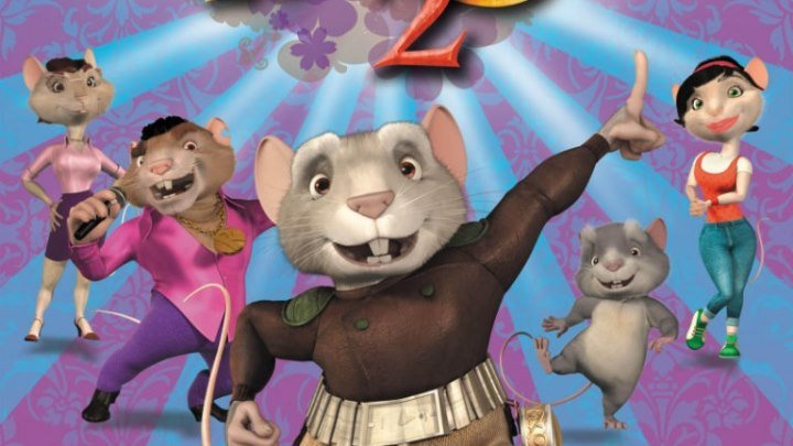 Приключения мышонка Переса 2 (2008)
