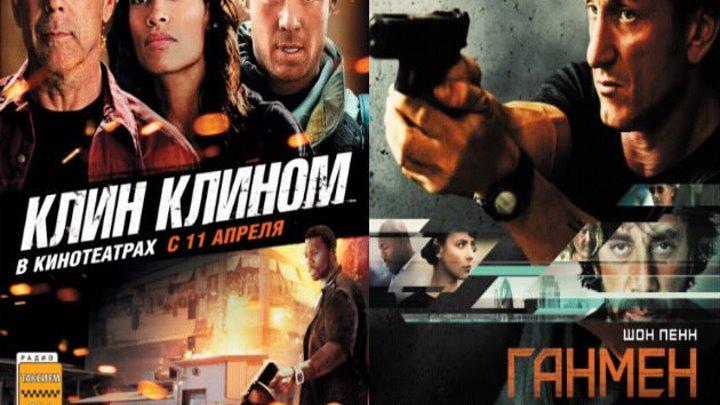 HOBЫЙ ПPOEKT 2 B 1 Жанр: боевик, триллер, драма, криминал