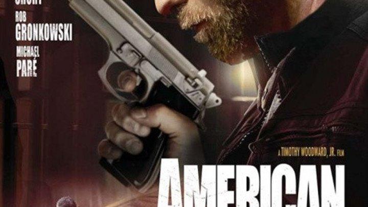 Американская жестокость (2017) Жанр: Триллер, Исторический, Криминал. Страна: США.