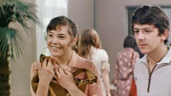Безбилетная пассажирка. (1978)