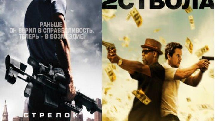 HOBЫЙ ПPOEKT 2 B 1 (2) Жанр: Боевик, Триллер, Криминал, Детектив. Страна: США.