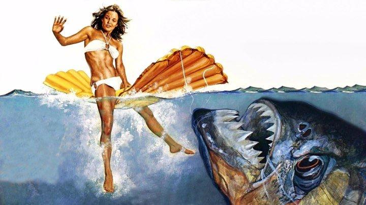 Пираньи / Piranha (1978, Ужасы, фантастика, комедия) перевод Андрей Гаврилов