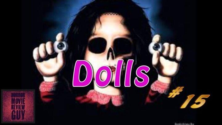 Куклы / Dolls (1987, Ужасы, фэнтези) перевод Павел Санаев