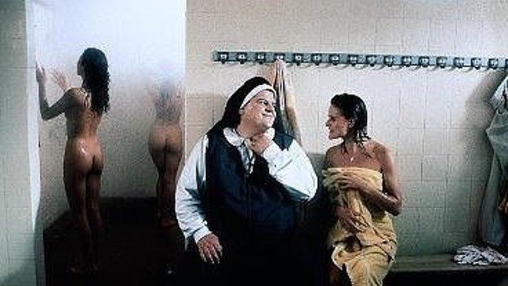 Монашки в бегах. 1990. HD. Комедия