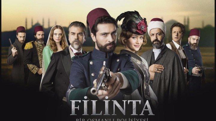 Filinta.s01e01