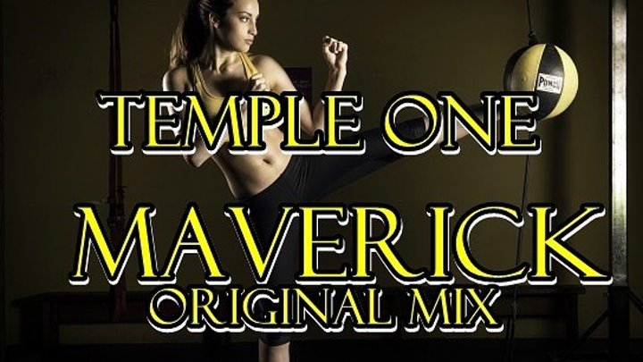 ♛♫★Temple One - Maverick (Original Mix)★♫♛