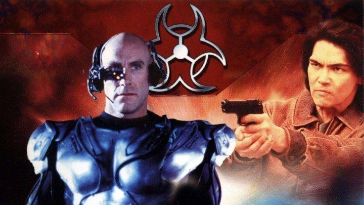 Киборг – охотник 2 / Cyber-Tracker 2 (1995, Фантастика, боевик) перевод Андрей Гаврилов