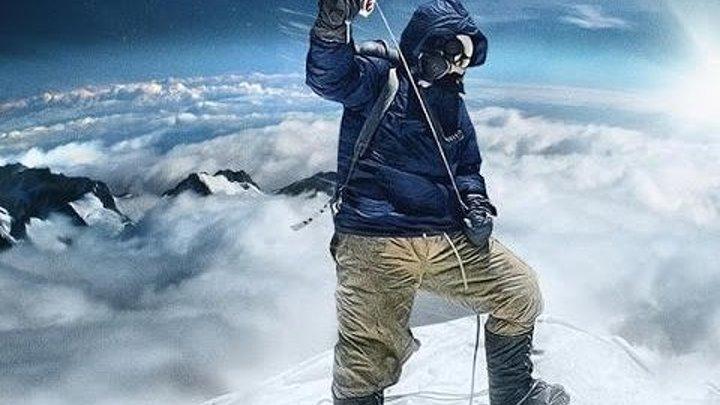 Эверест. Достигая невозможного (2013)