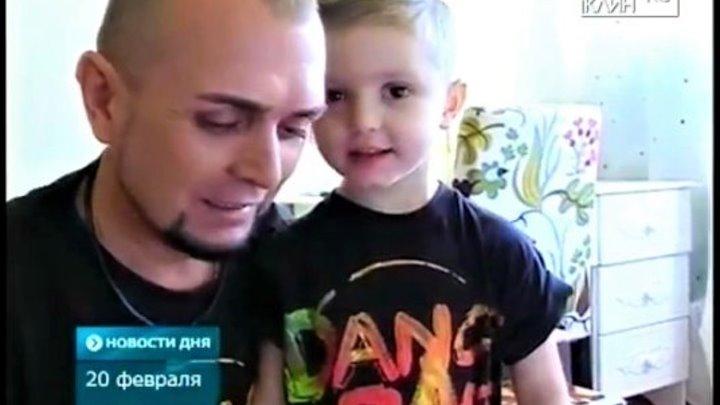 ЛЕОН // ТНТ-Поиск // Клин