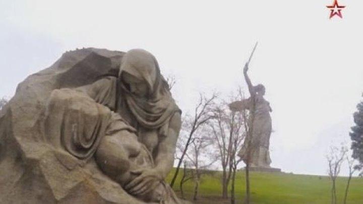 Сталинградская битва, 15.02.2017 (DOC)