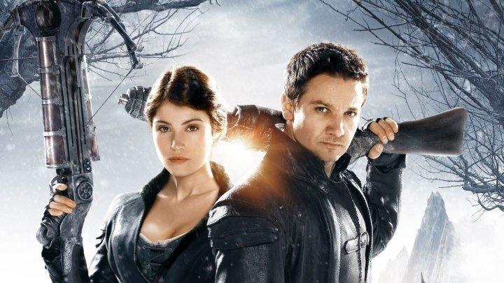 Гензель и Гретель - охотники на ведьм .