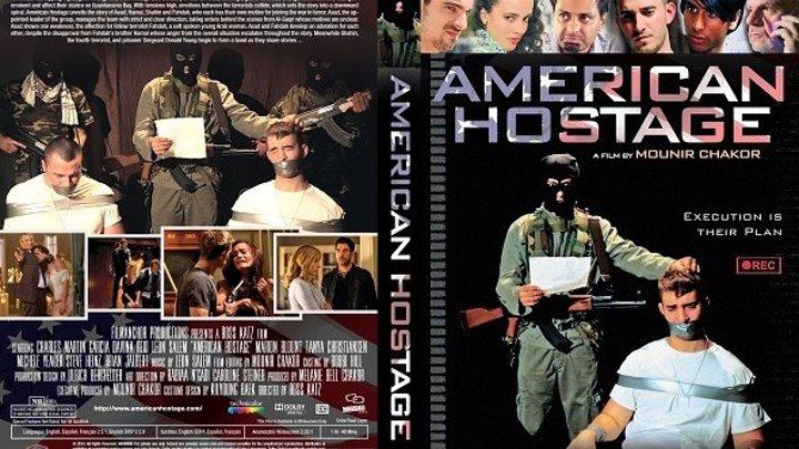 американский заложник
