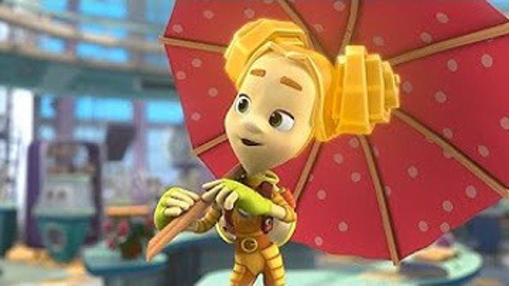 Фиксики - Зонтик _ Познавательные мультики для детей